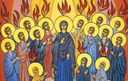 """Dio il """"fisioterapista"""" del primo passo. Pentecoste  - A"""