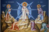 In cammino per raggiungere le altezze di Dio