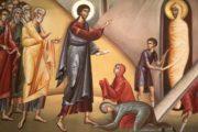Gesù fa risorgere i morti viventi