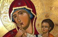 11 Maggio 2020: Maria, donna del pane
